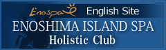ENOSHIMA ISLAND SPA Holistic Club ENGLISH SITE