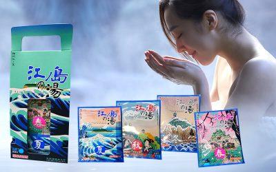 入浴剤「江ノ島の湯」