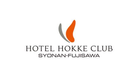 ホテル法華クラブ 湘南藤沢