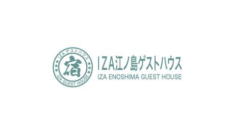 IZA江ノ島ゲストハウス&バー