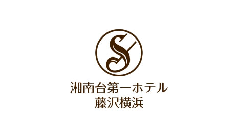 湘南台第一ホテル 提携宿泊ホテル