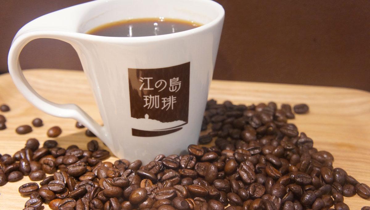 江の島カフェ コーヒー