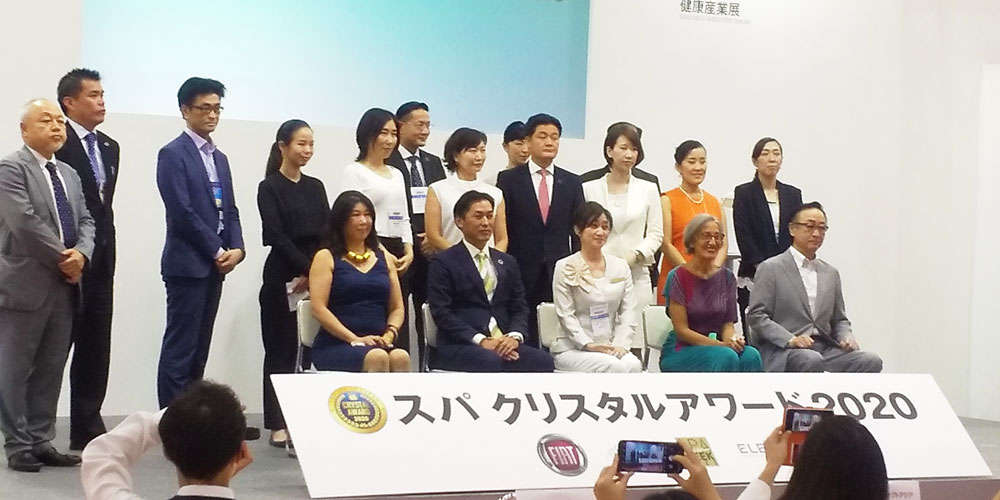 クリスタルアワード2020受賞式