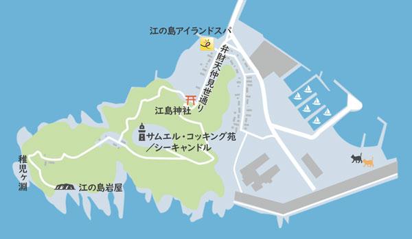 江の島マップ えのすぱ