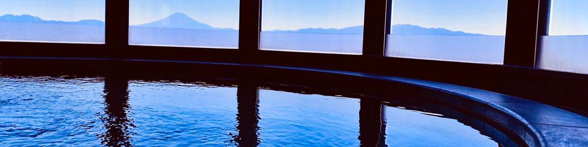富士海湯 温泉