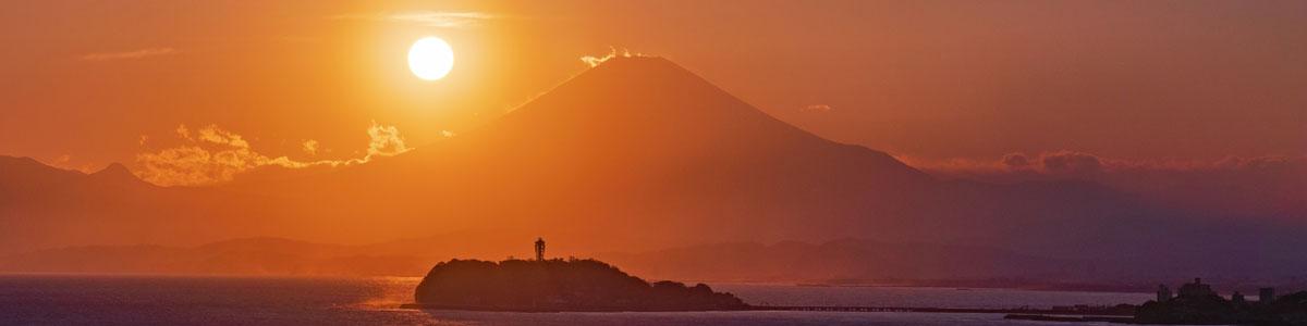 江の島夕景 富士山