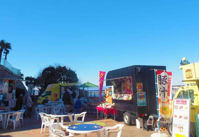 江の島フードパークのキッチンカー